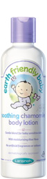 Earth Friendly Baby kosteusvoide 250ml - Voiteet ja salvat - 5060062997910 - 1