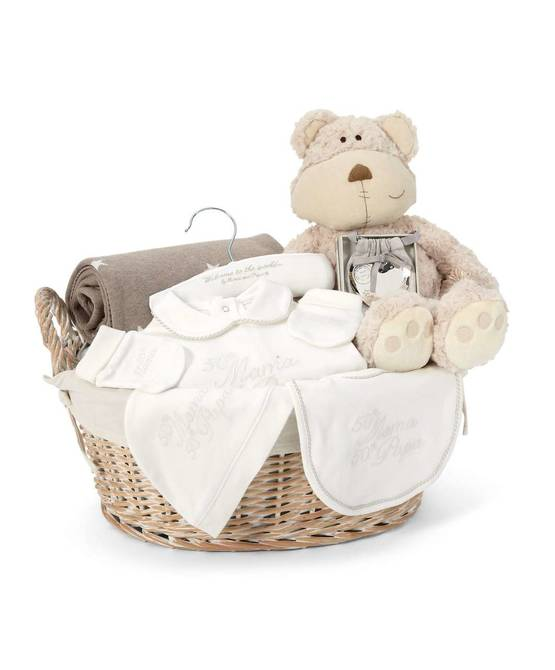 Mamas&Papas Premium lahjapaketti - Lahjaksi lapselle - 5031672626361 - 1